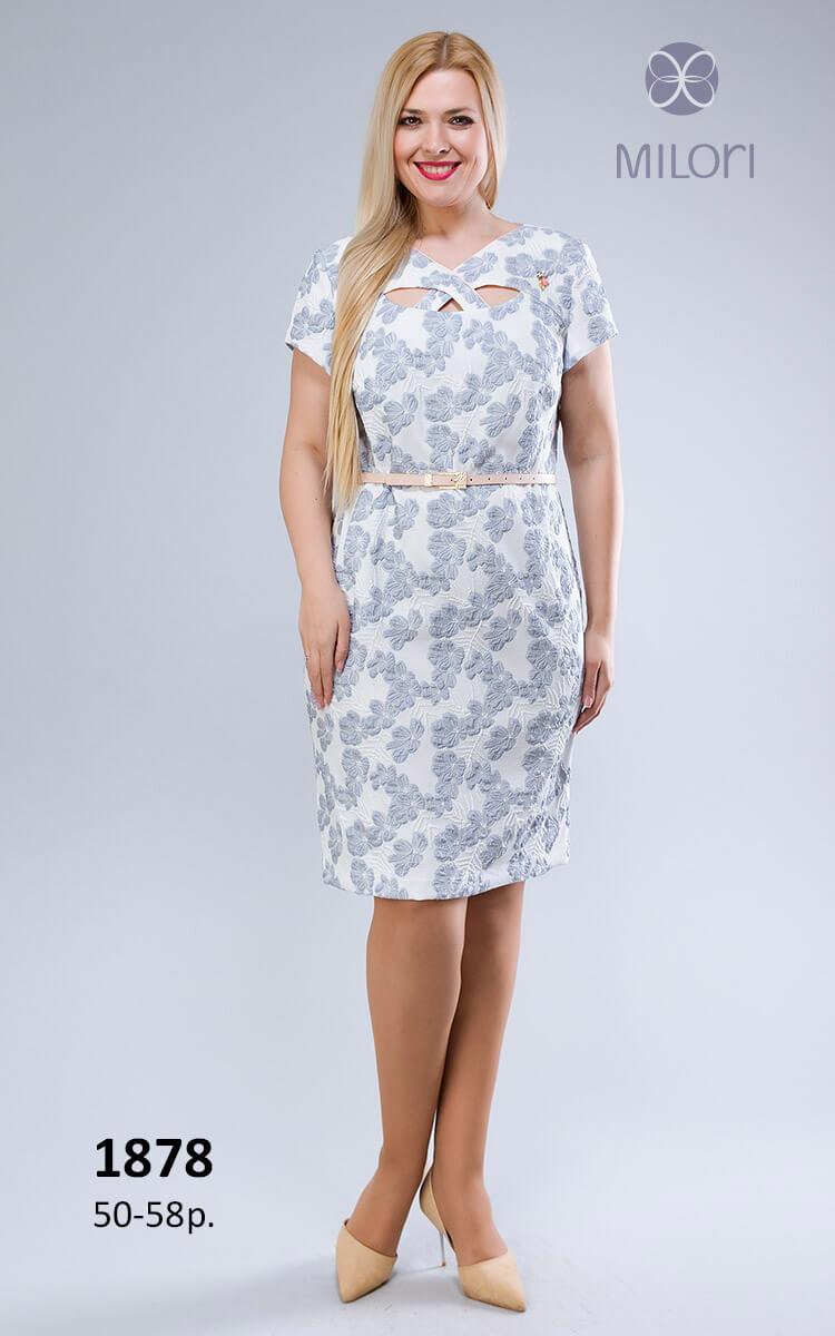 Платье 1878