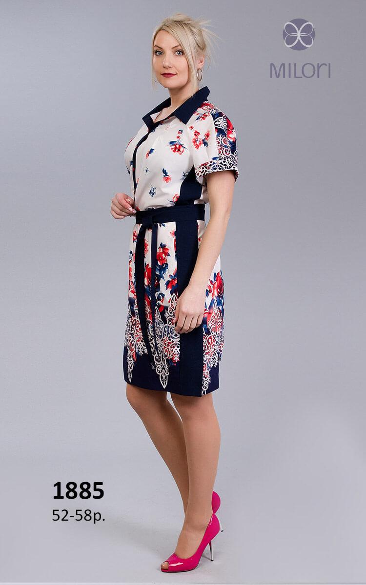 Платье 1885
