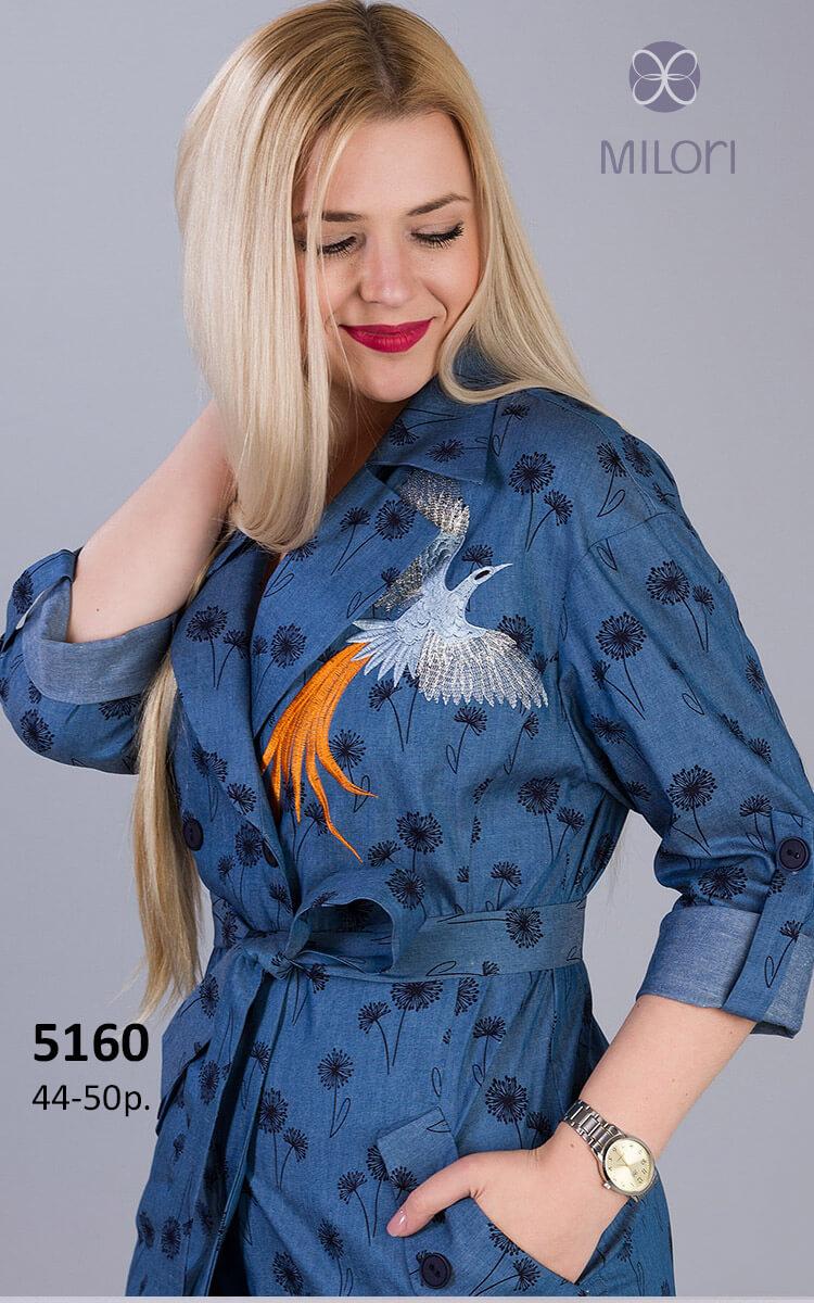 Платье VarVara 5160