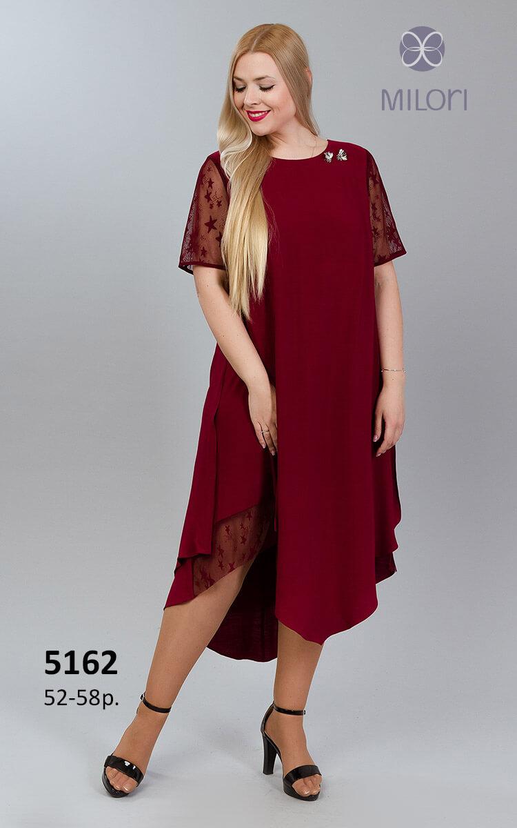 Платье 5162