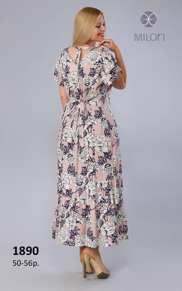 Платье 1890