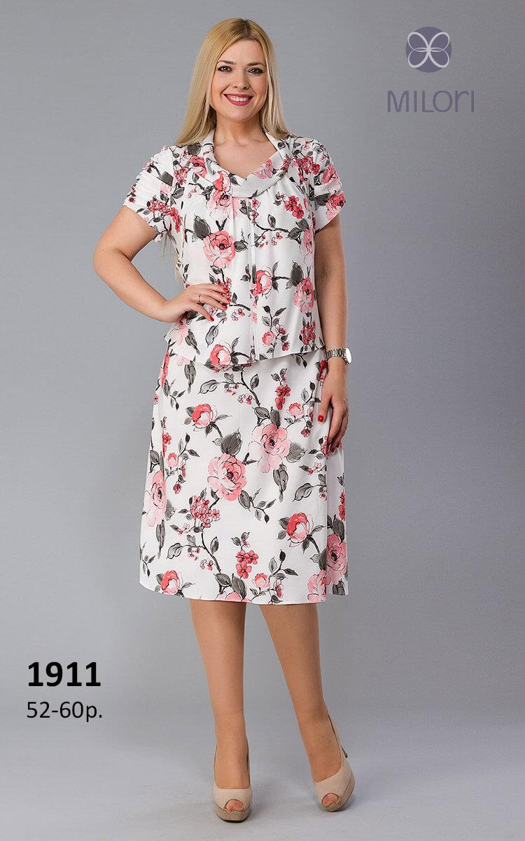 Платье 1911