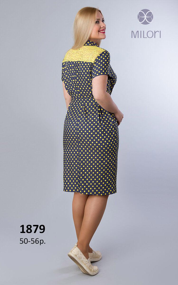 Платье 1879
