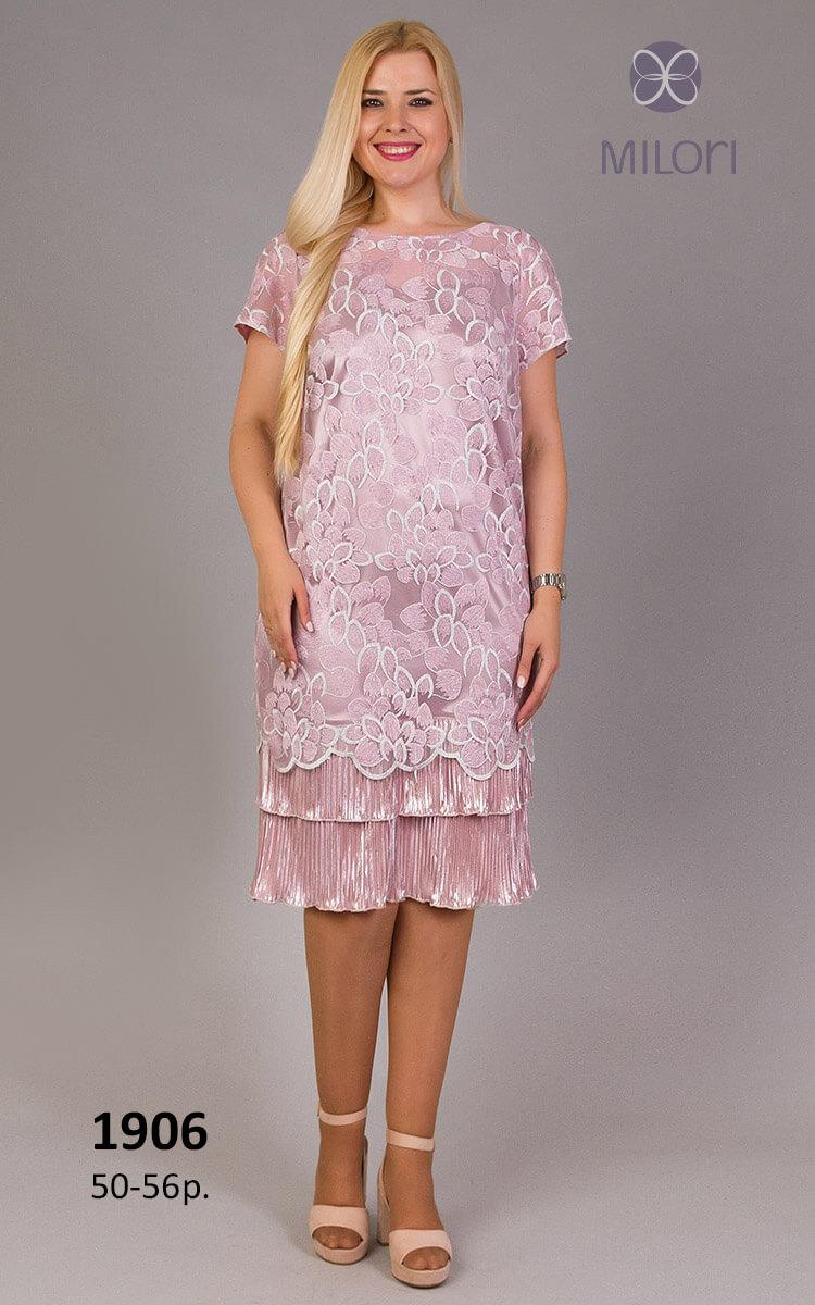 Платье 1906