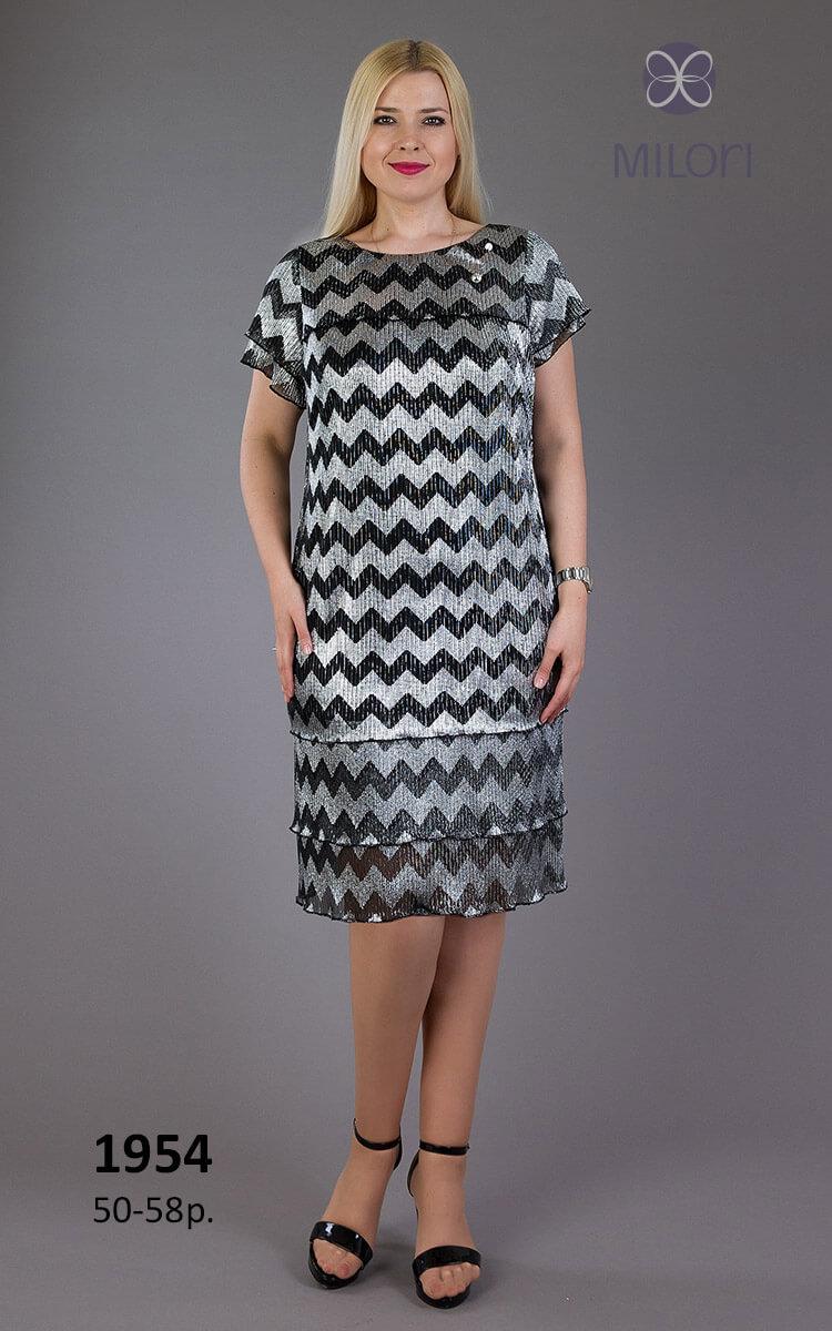 Платье 1954