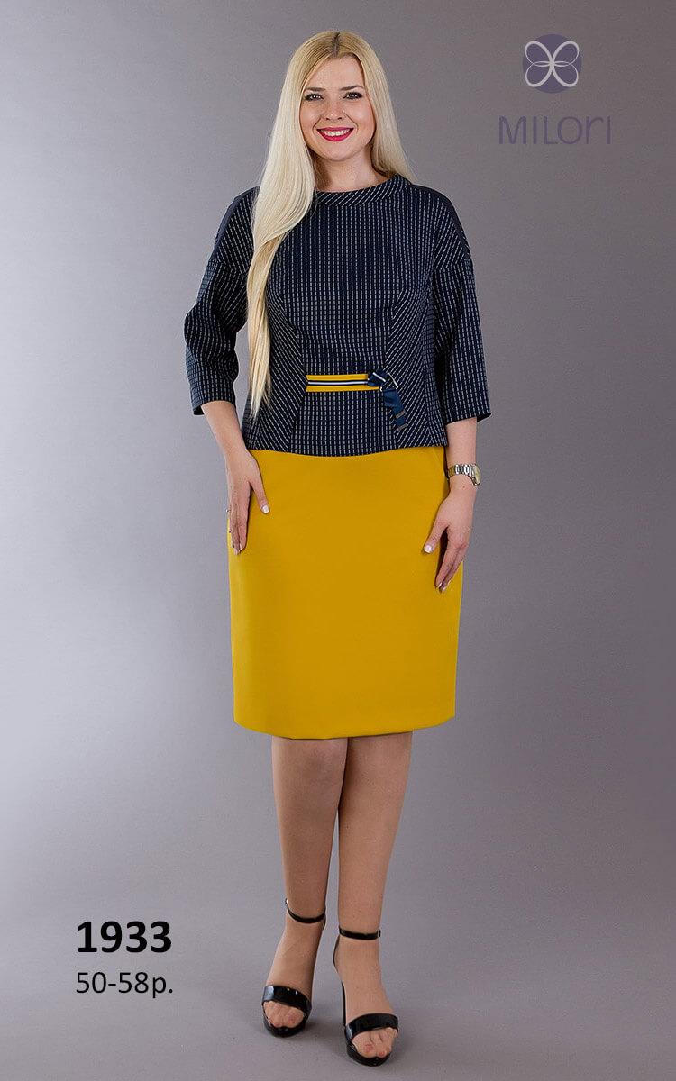 Платье 1933