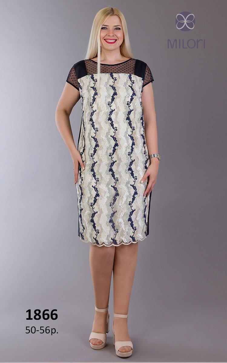Платье 1866