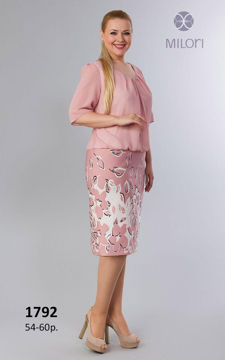 Платье 1792