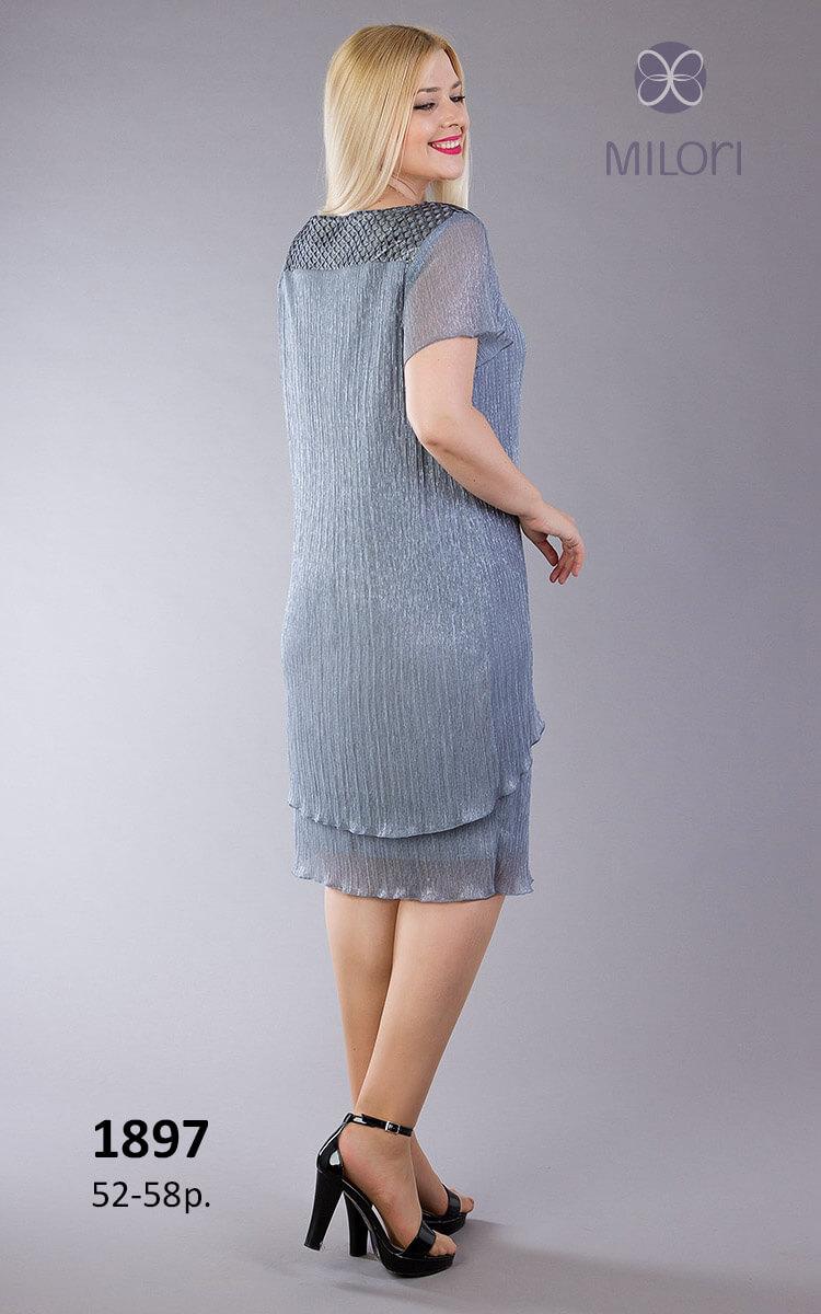 Платье 1897