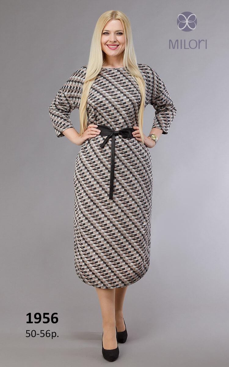 Платье 1956