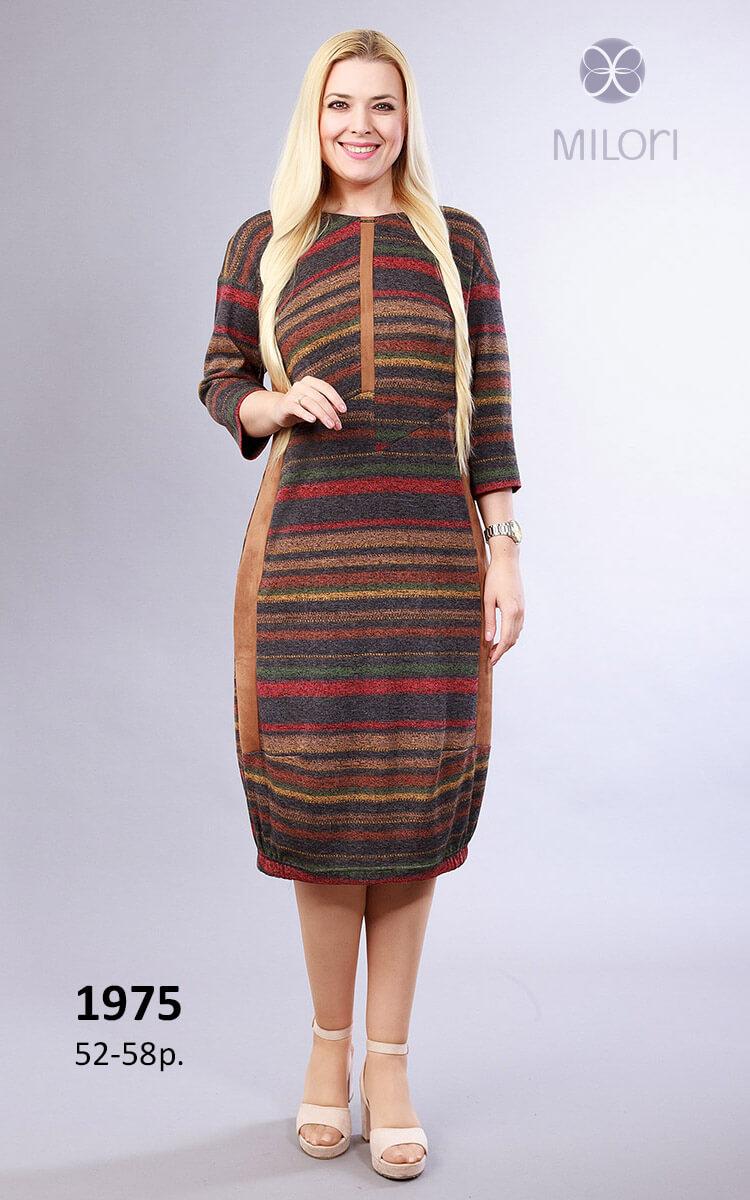 Платье 1975