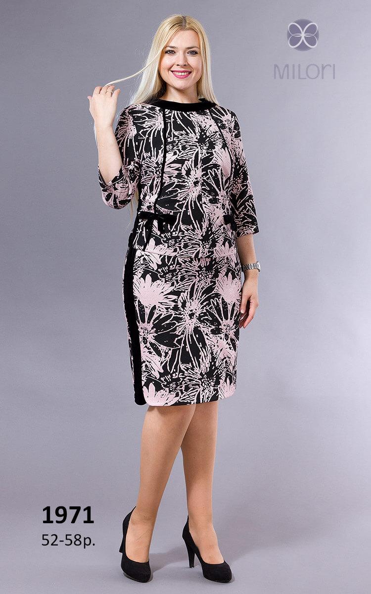 Платье 1971