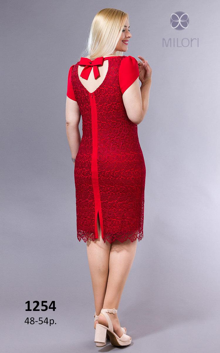 Платье 1254