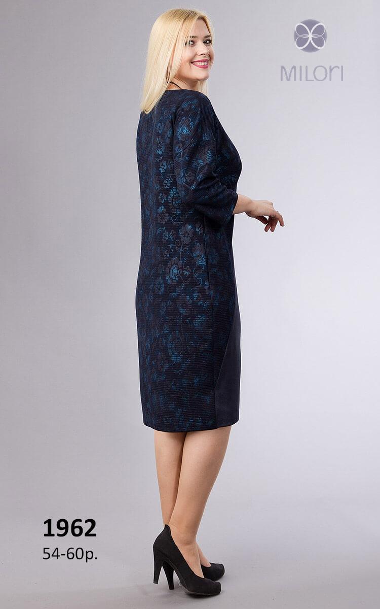 Платье 1962