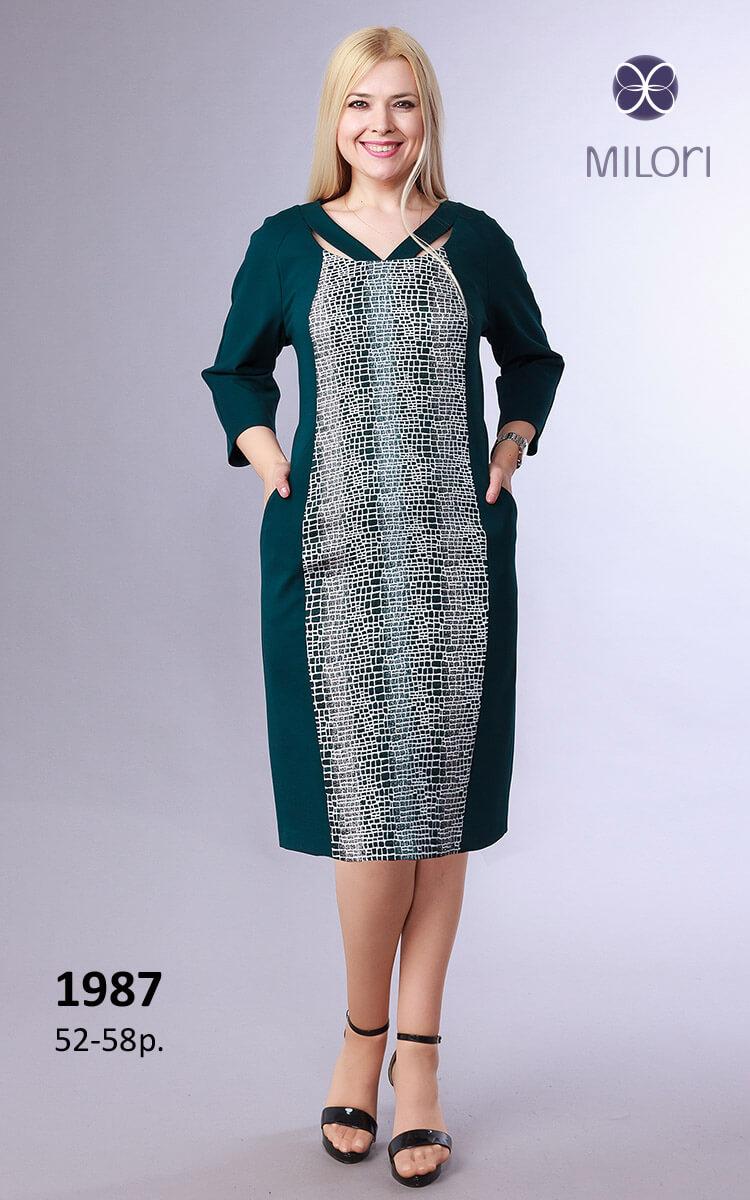 Платье 1987