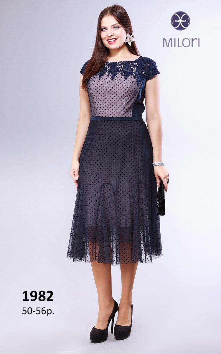 Платье 1982