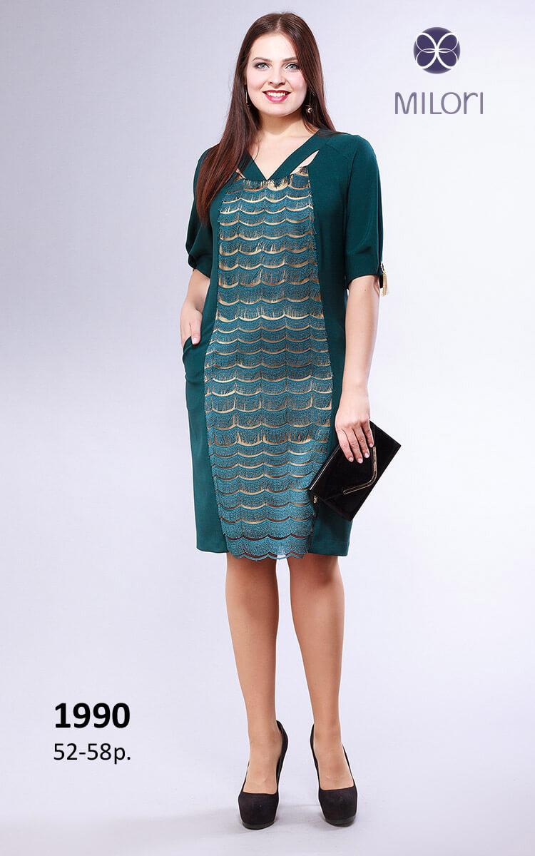 Платье 1990