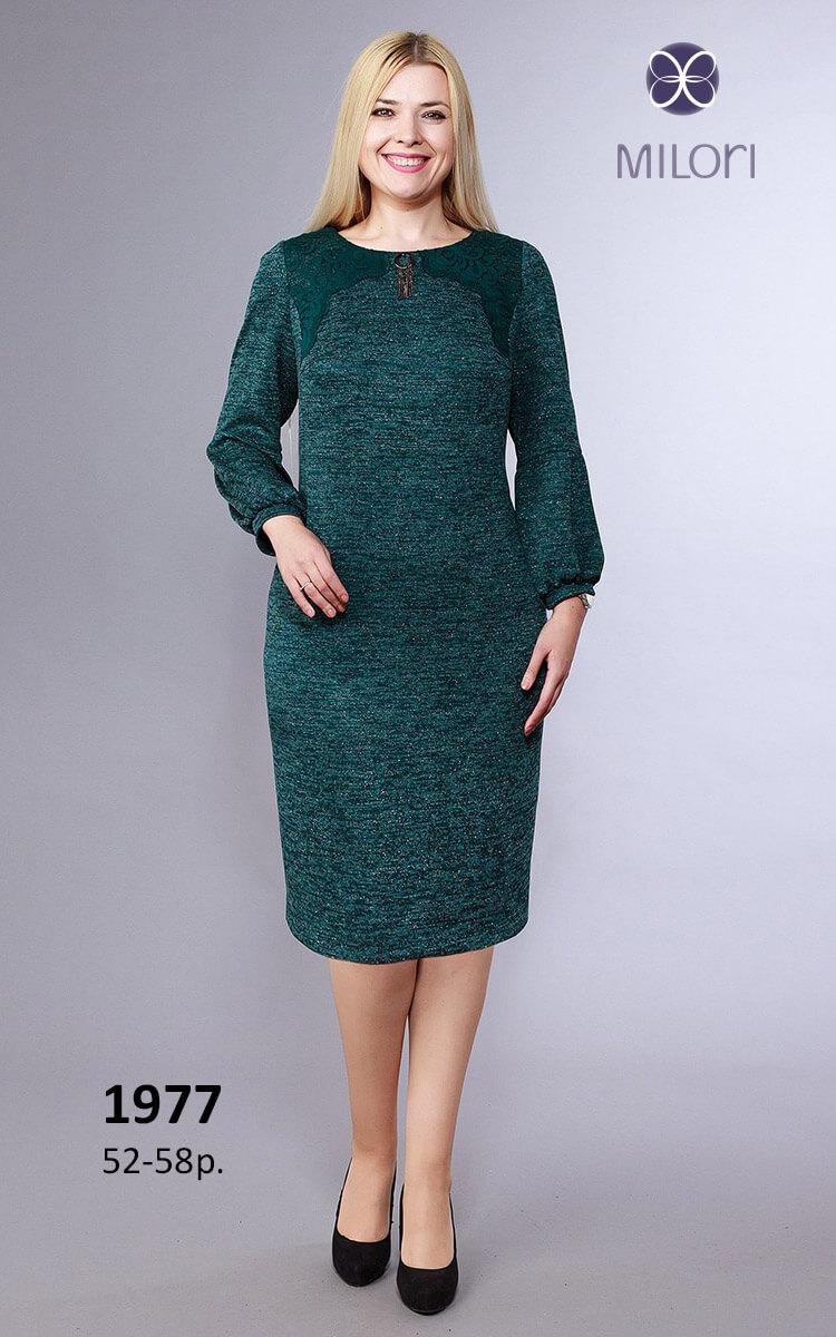 Платье 1977