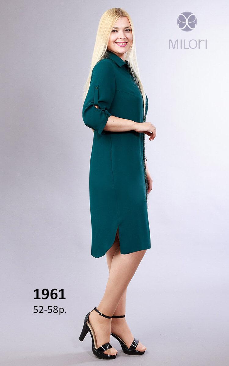 Платье 1961