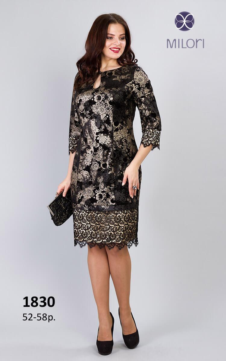 Платье 1830