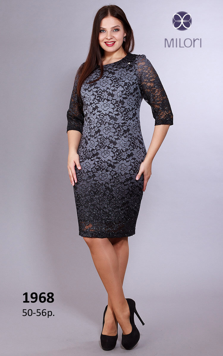 Платье 1968