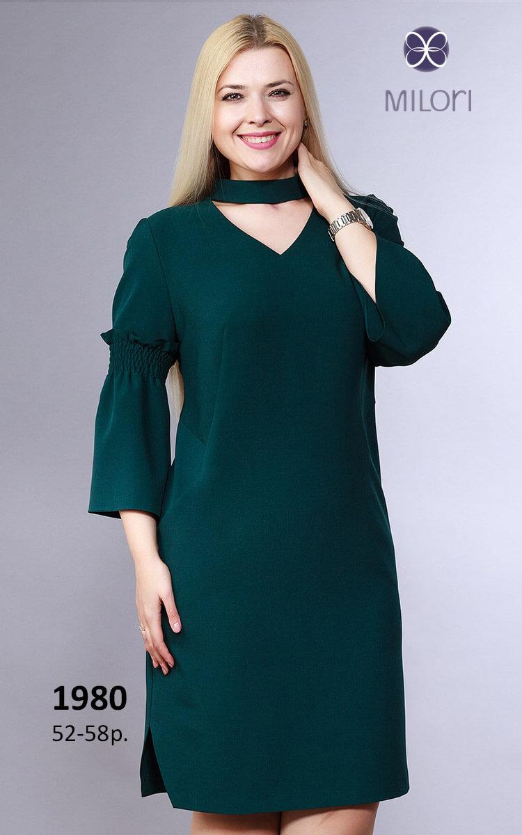 Платье 1980