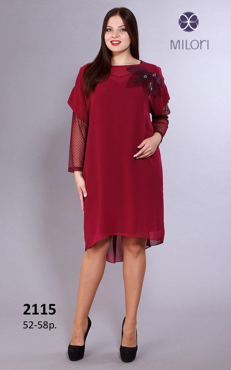 Платье 2115