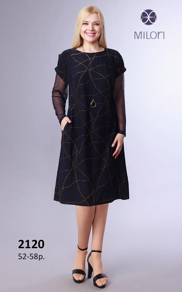 Платье 2120