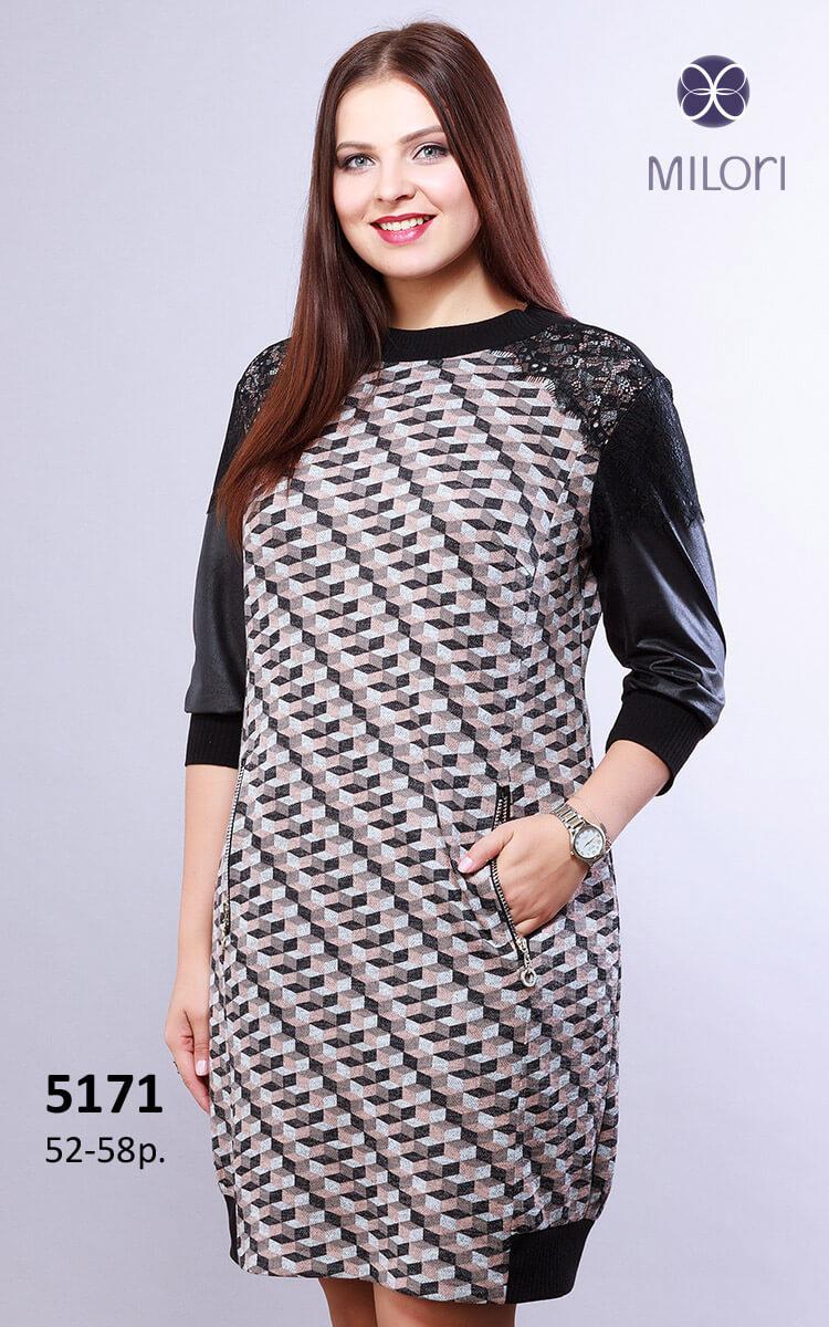 Платье 5171