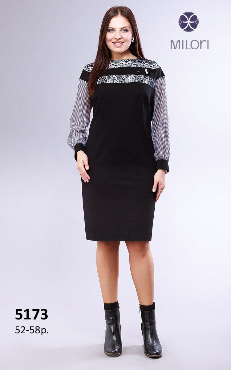 Платье 5173