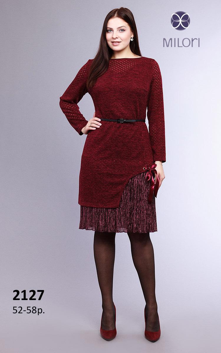 Платье 2127