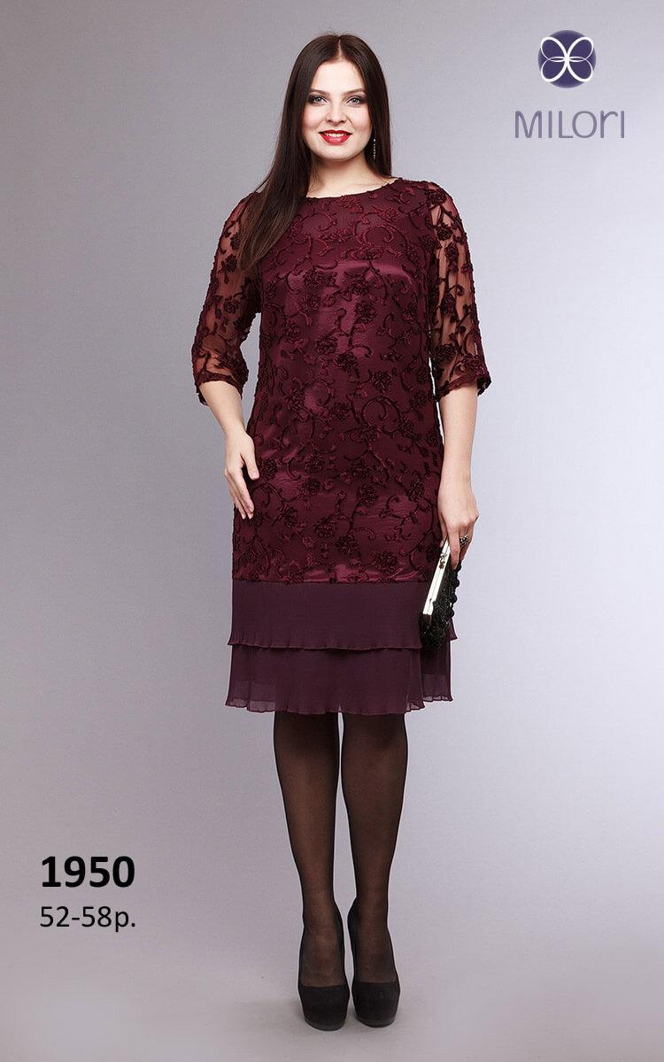 Платье 1950
