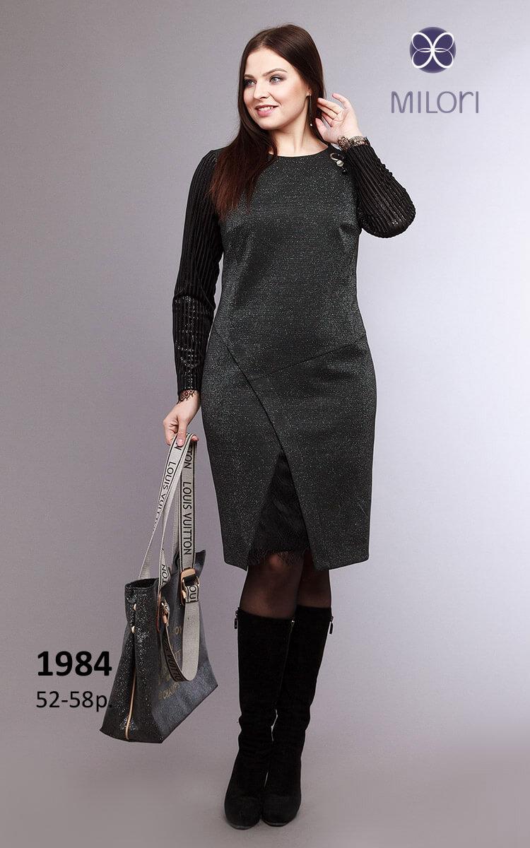 Платье 1984