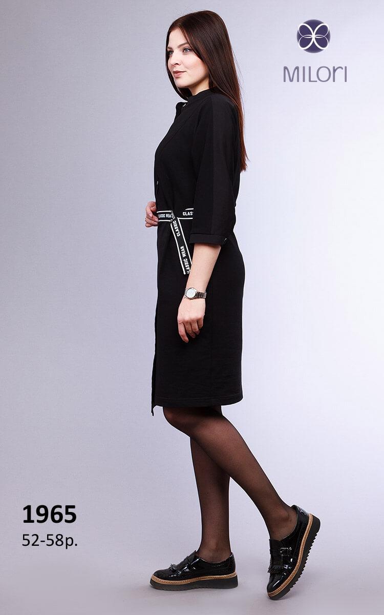 Платье 1965