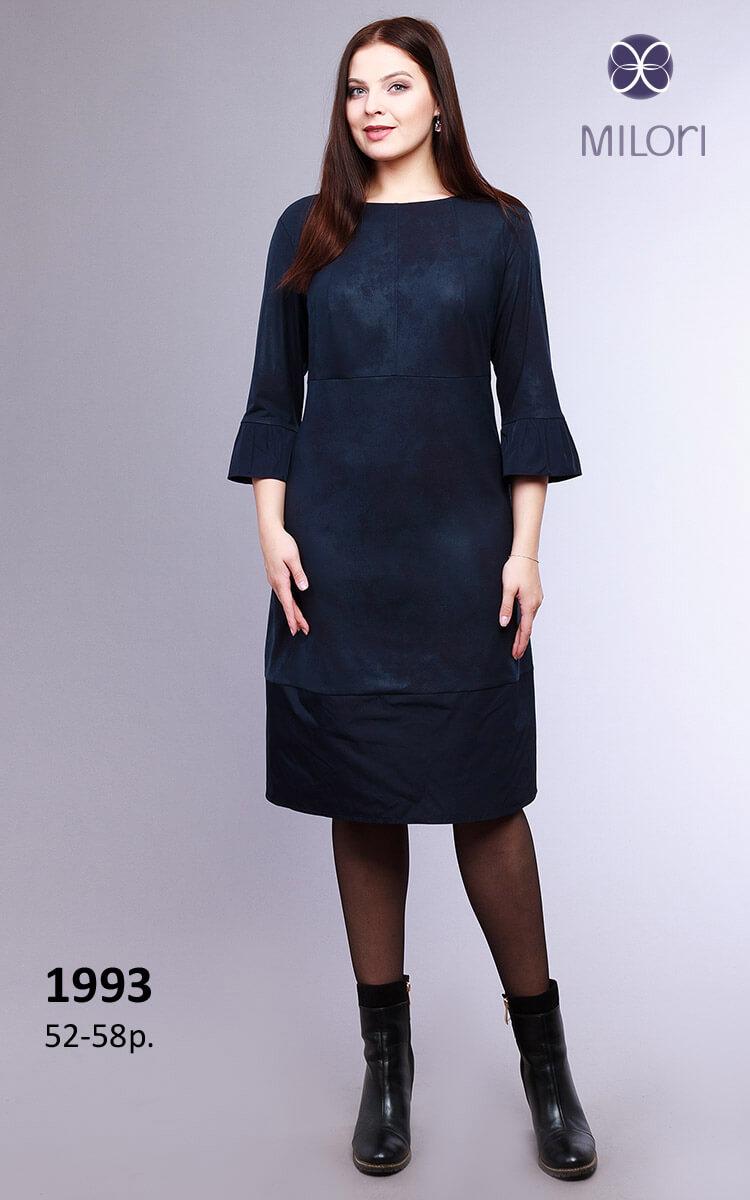 Платье 1993