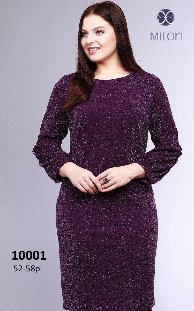 Платье 10001