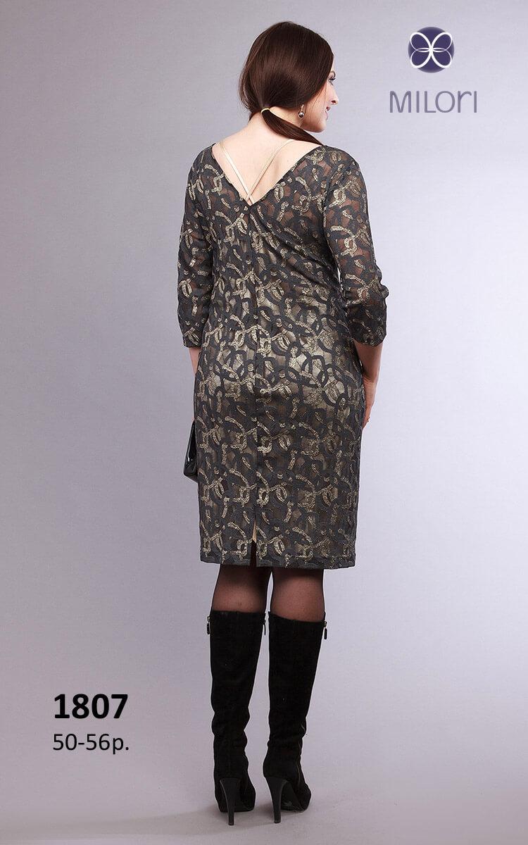 Платье 1807