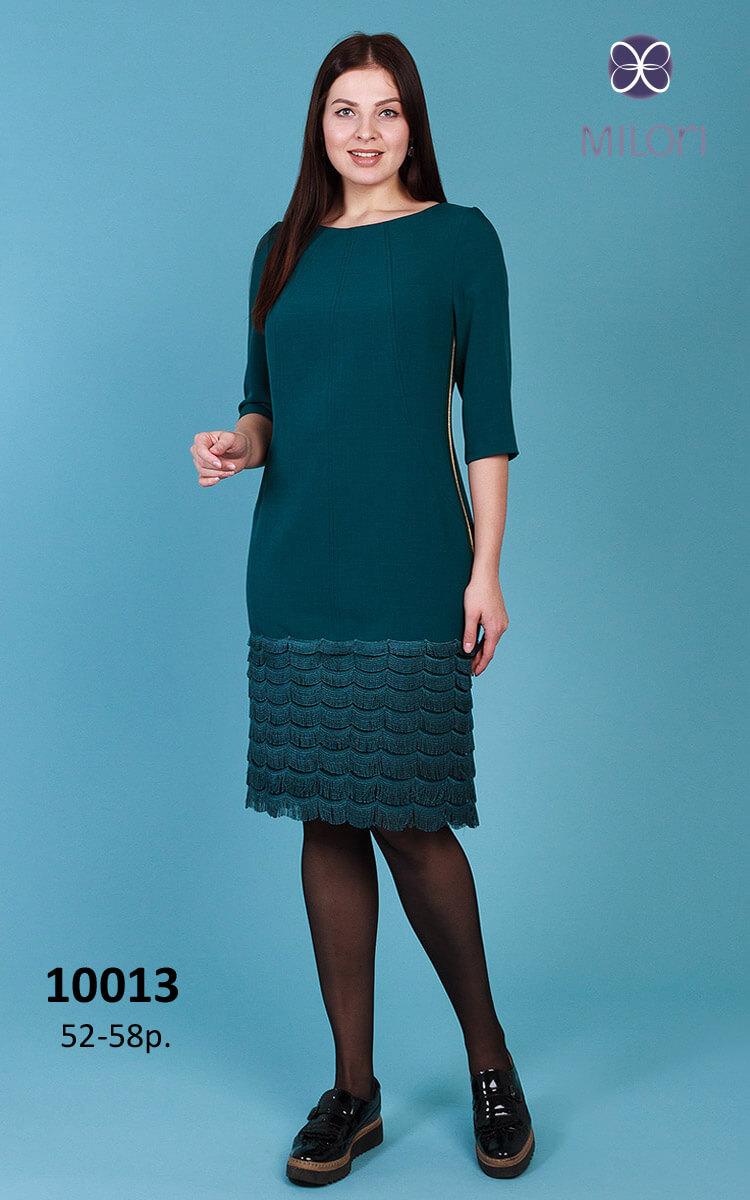 Платье 10013