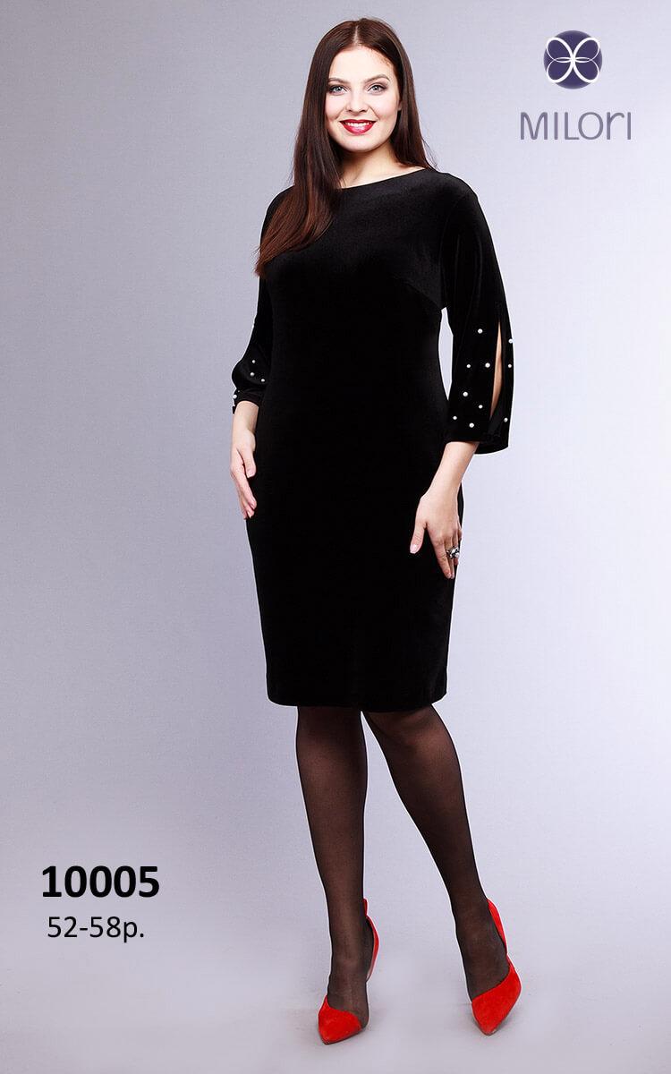 Платье 10005