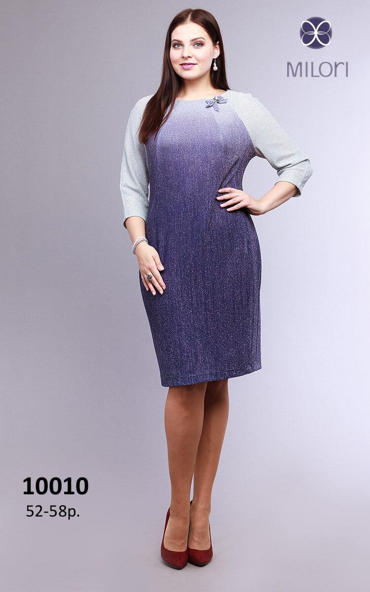 Платье 10010