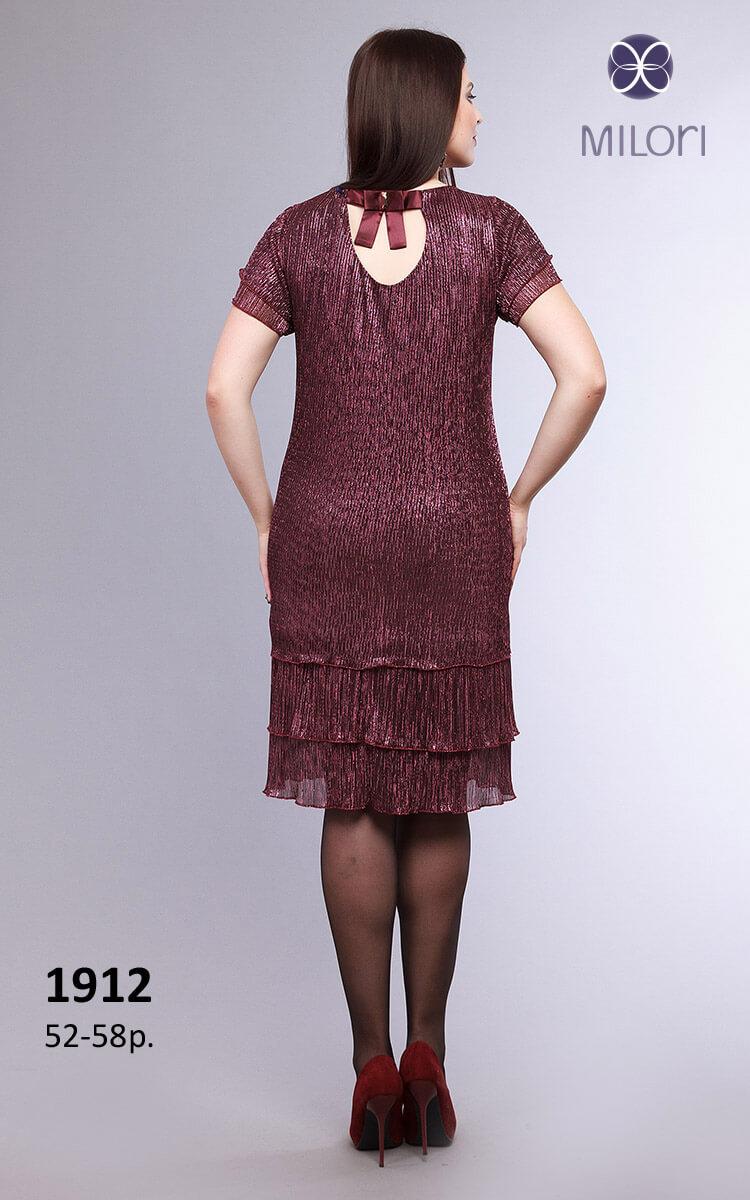 Платье 1912