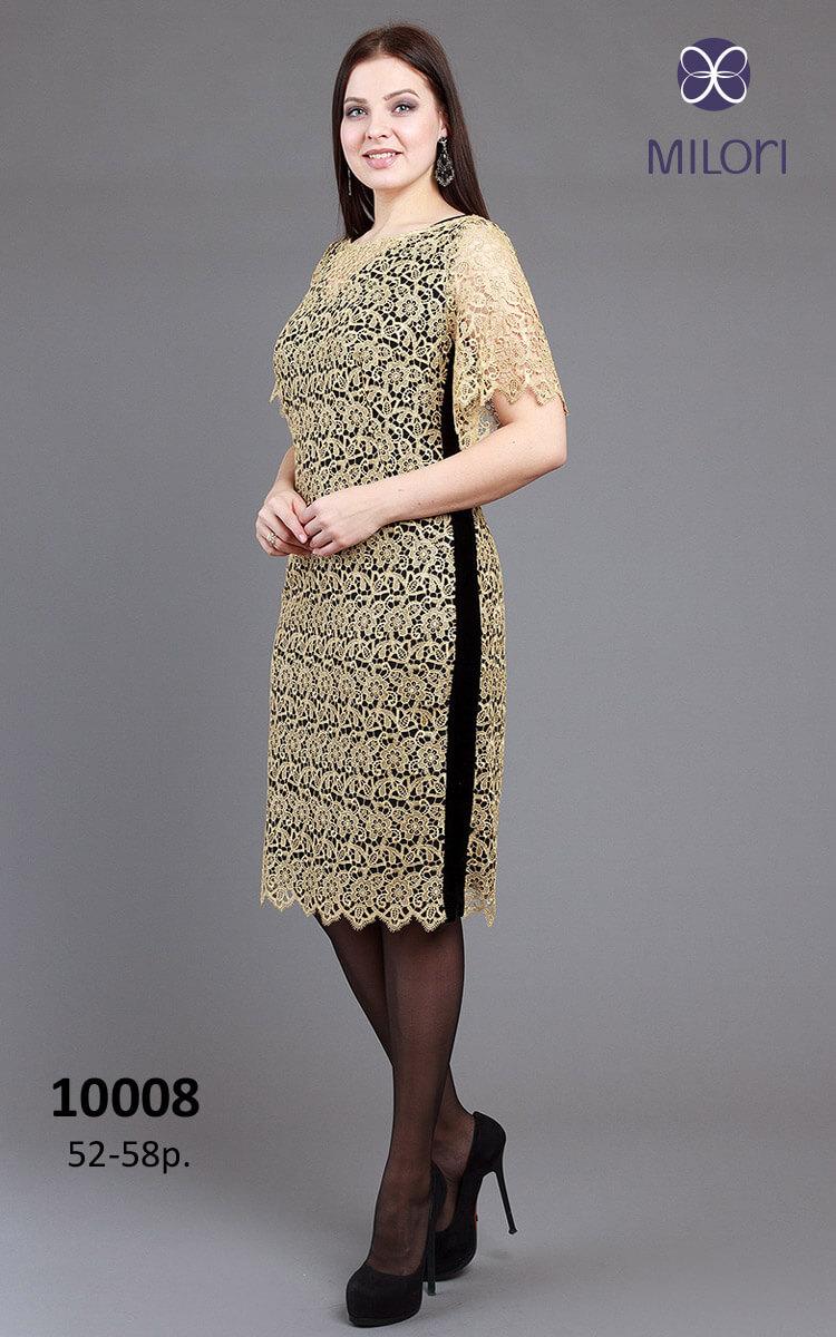 Платье 10008