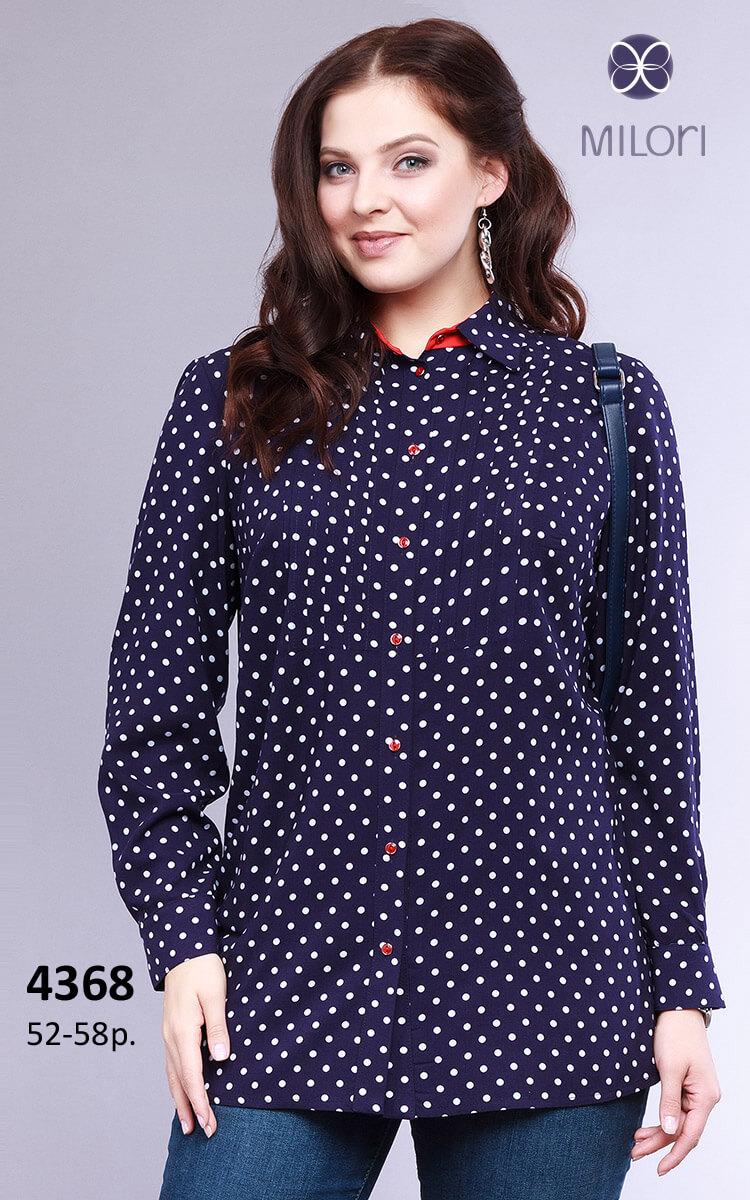 Блузка 4368