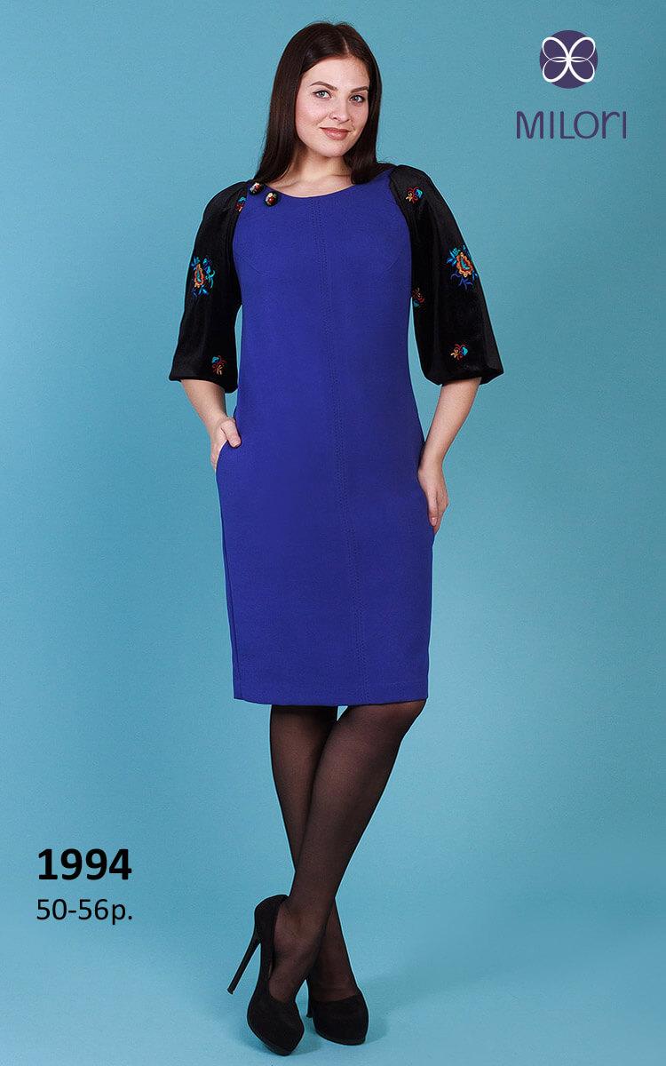 Платье 1994