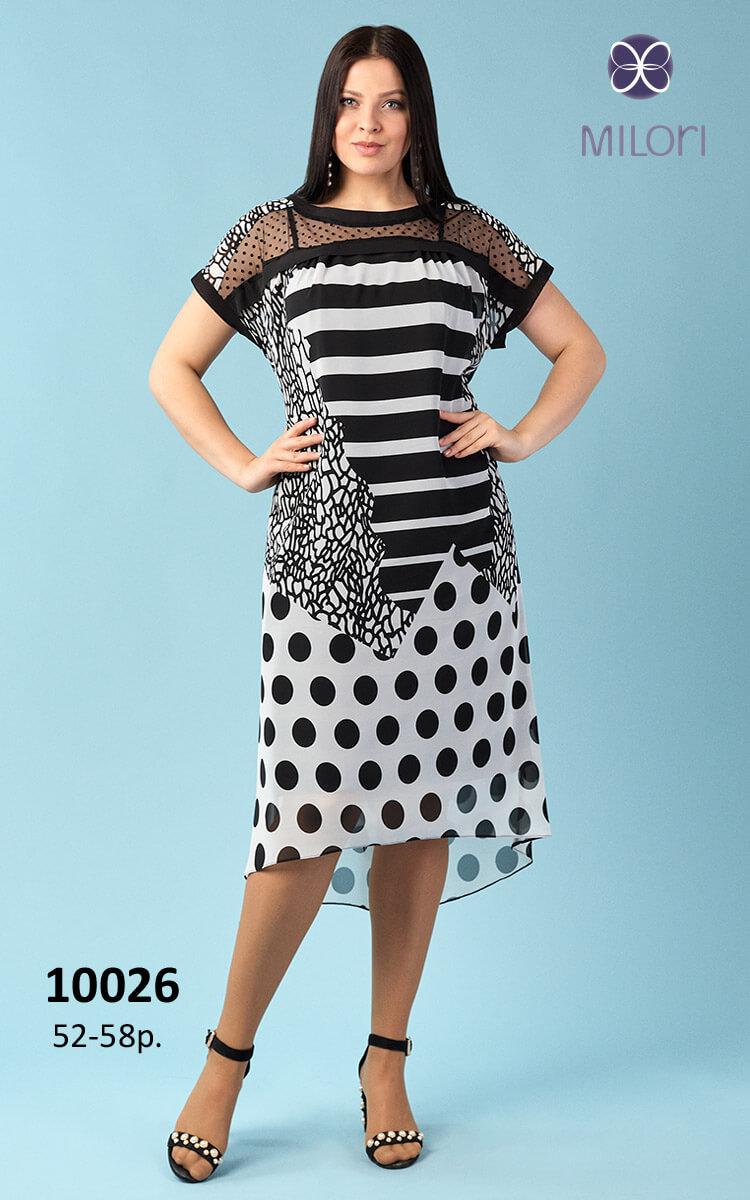 Платье 10026