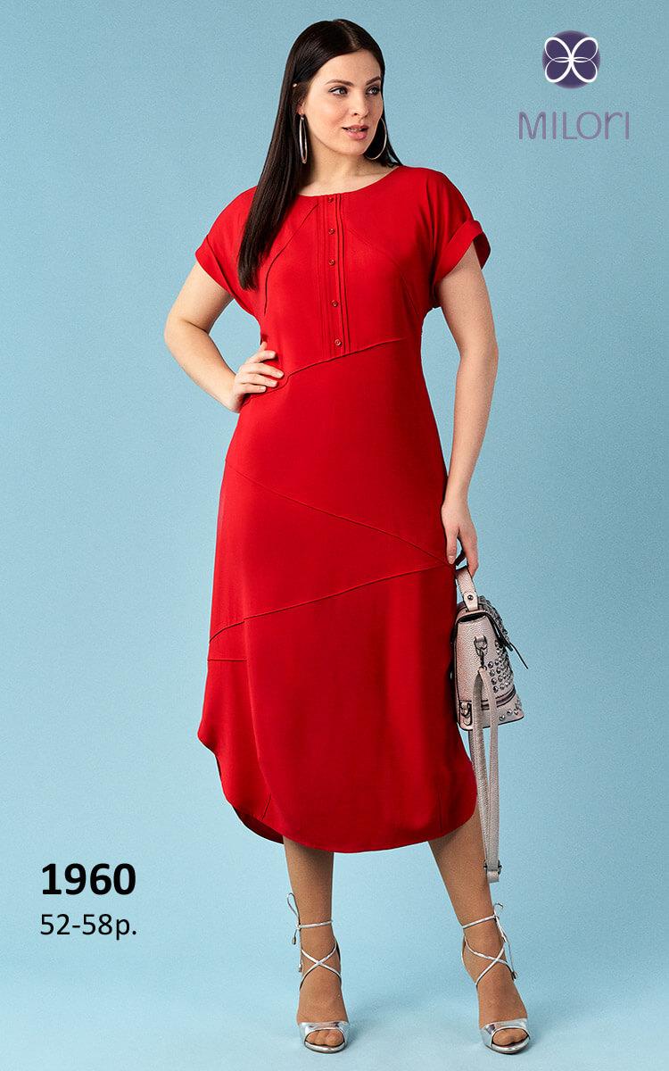 Платье 1960