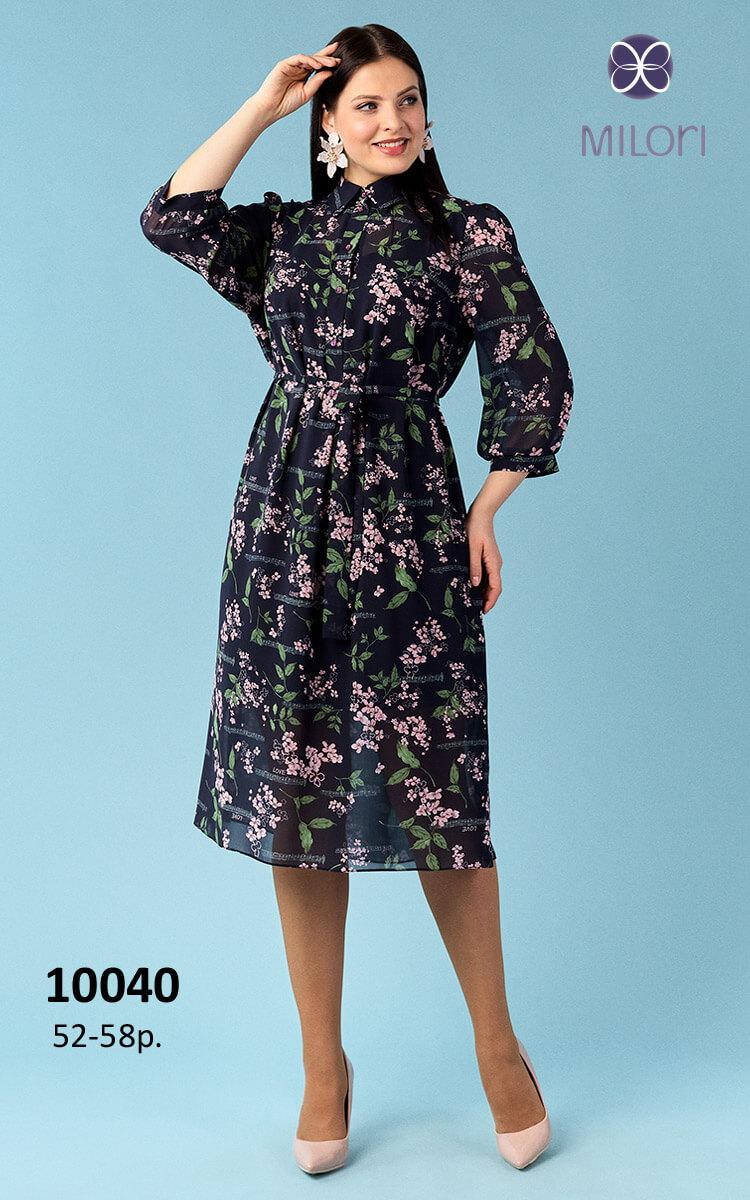 Платье 10040