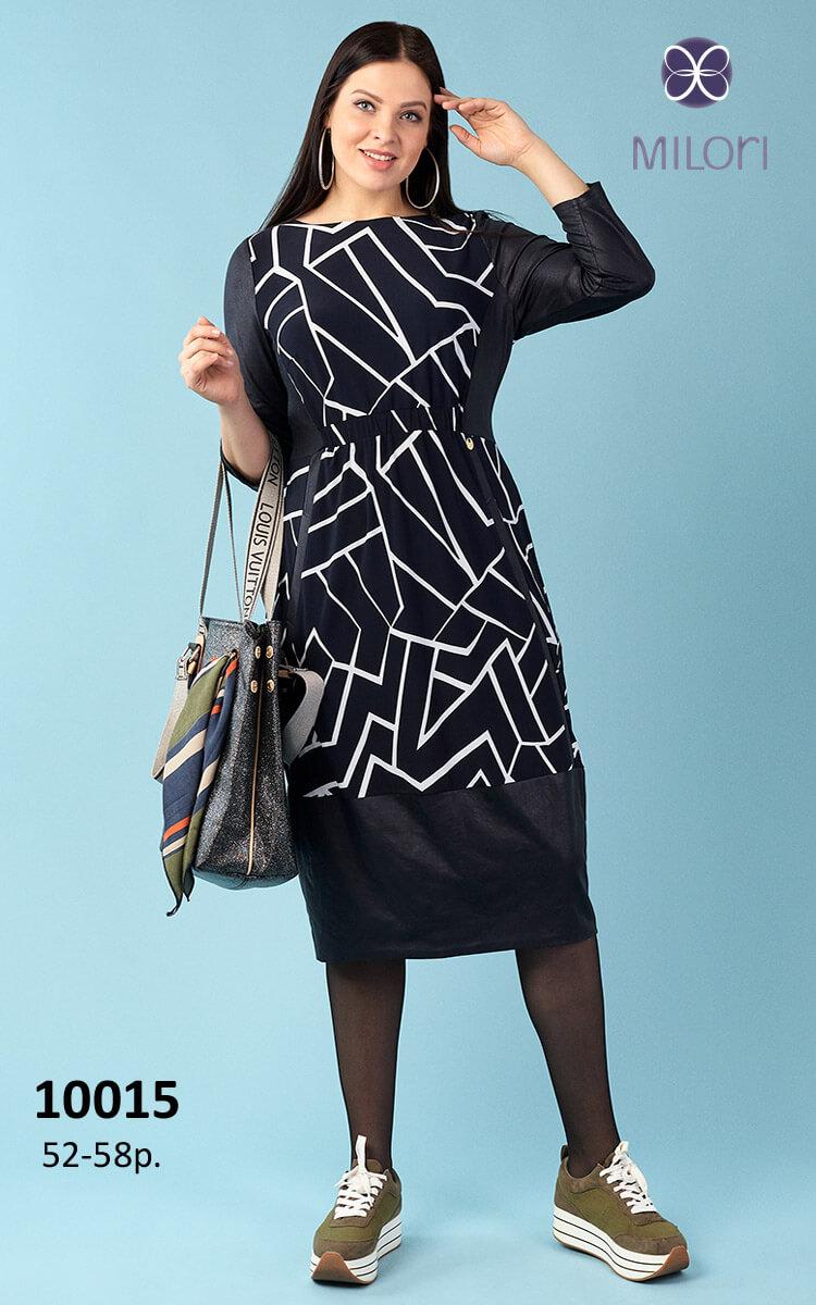 Платье 10015