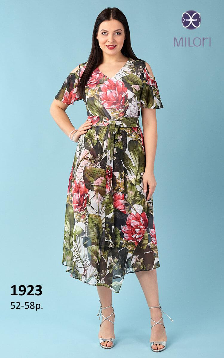 Платье 1923