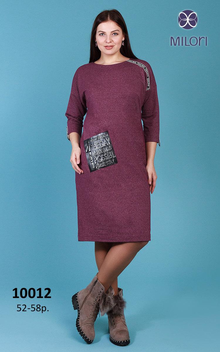 Платье 10012